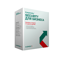 kaspersky endpoint security для бизнеса стандартный